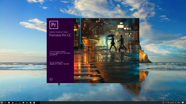 创意工具 Adobe Premiere Pro CC2018  视频制作调色与编辑工具WIN64位