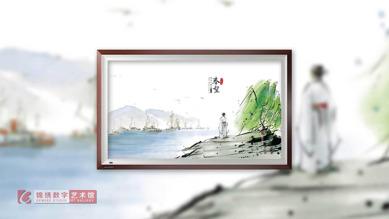 锦绣画屏 《春望》绘本 封面