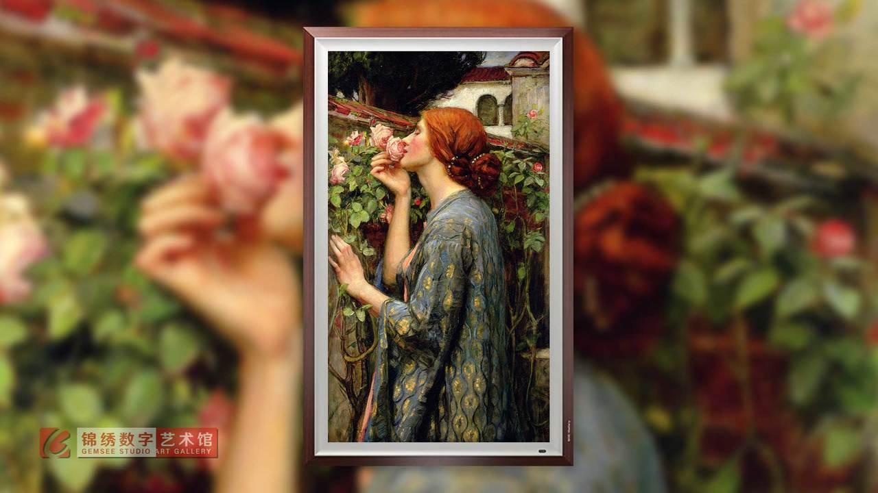 锦绣画屏 玫瑰之魂 沃特豪斯