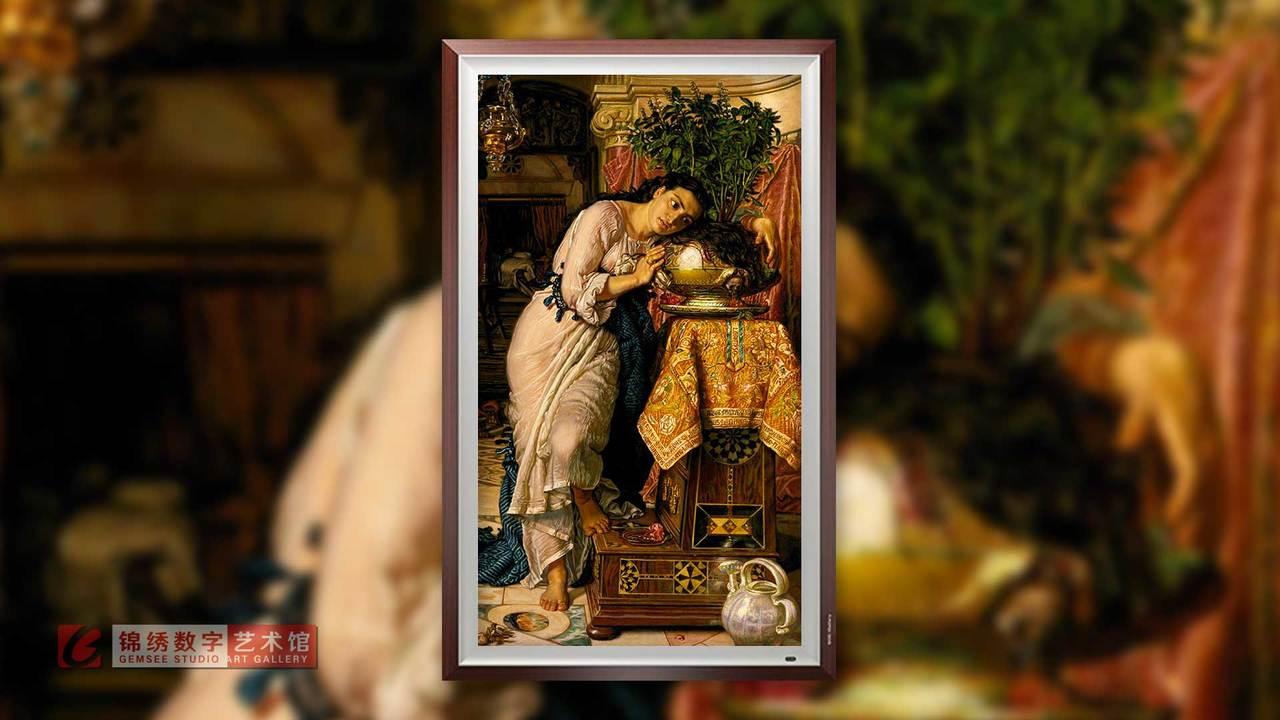 锦绣画屏 伊莎贝拉和紫苏壶 亨特