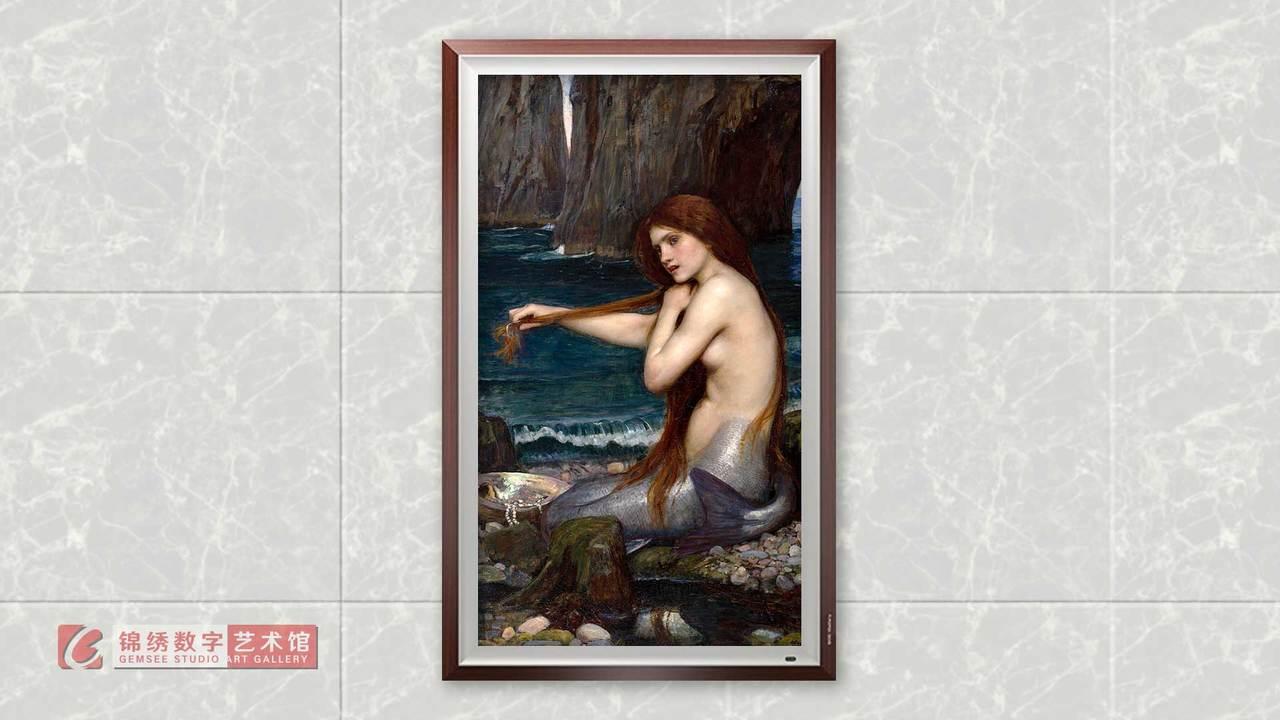 锦绣画屏 美人鱼1900 沃特豪斯