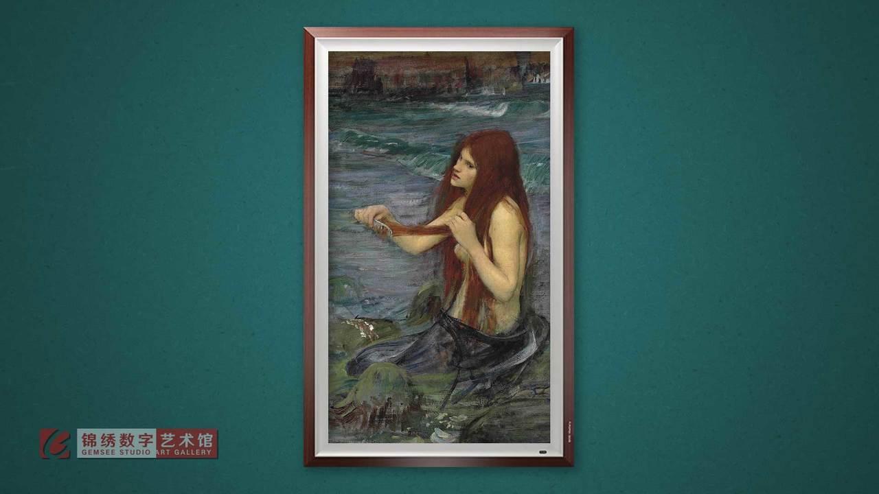 锦绣画屏 素描美人鱼 沃特豪斯