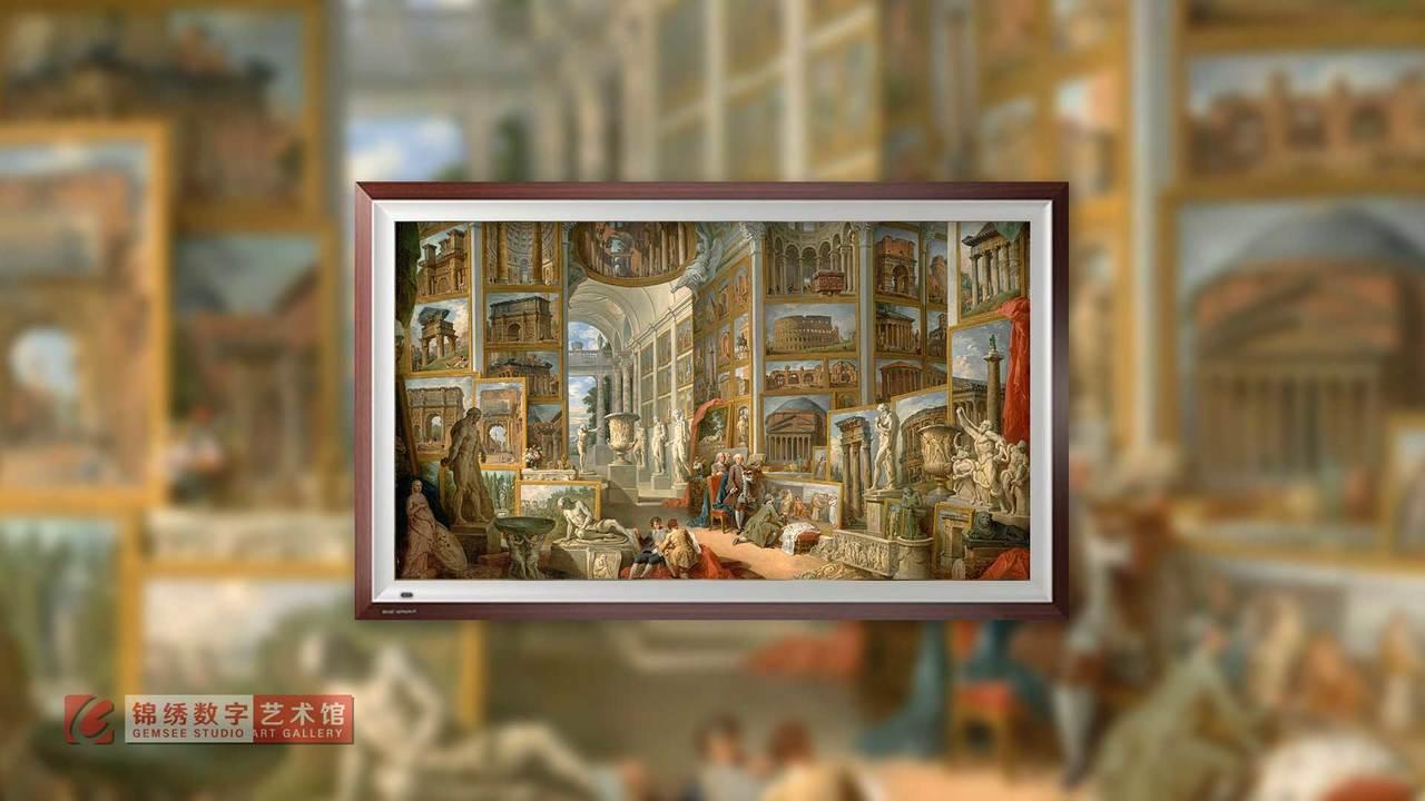 画屏 古罗马系列之古罗马 帕尼尼