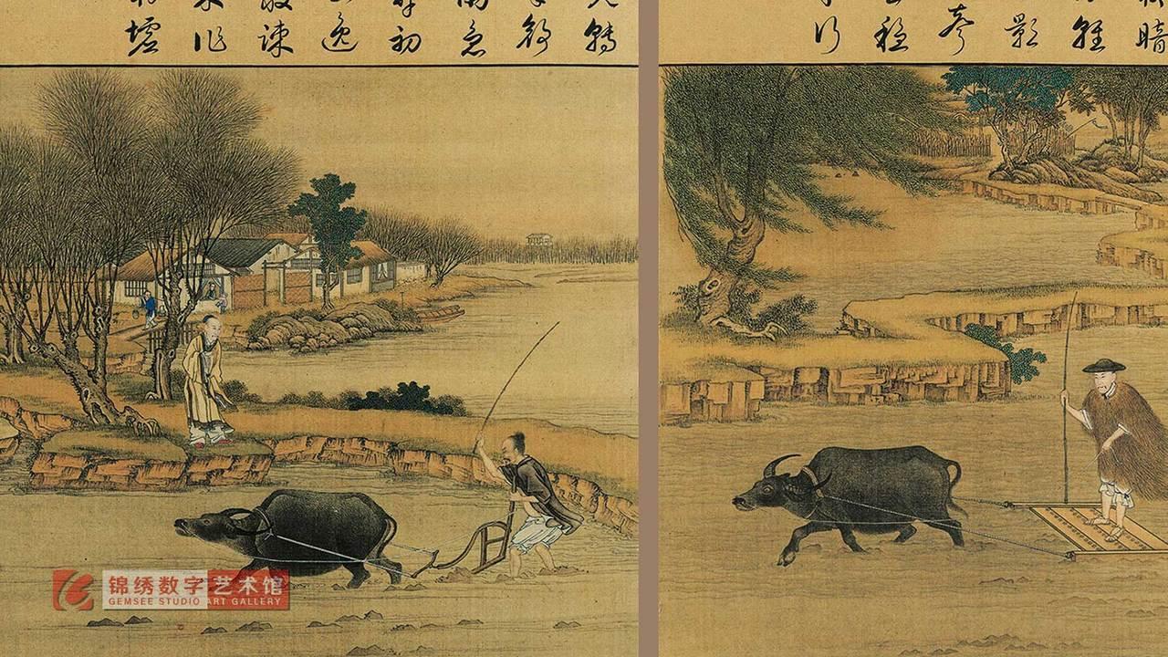 画屏 长卷-雍正耕织图册(之一) 清 宫廷画师