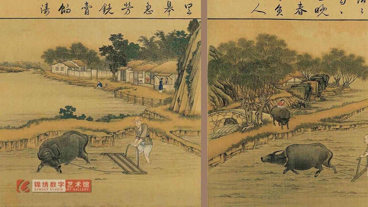 画屏 长卷-雍正耕织图册(之二) 清 宫廷画师