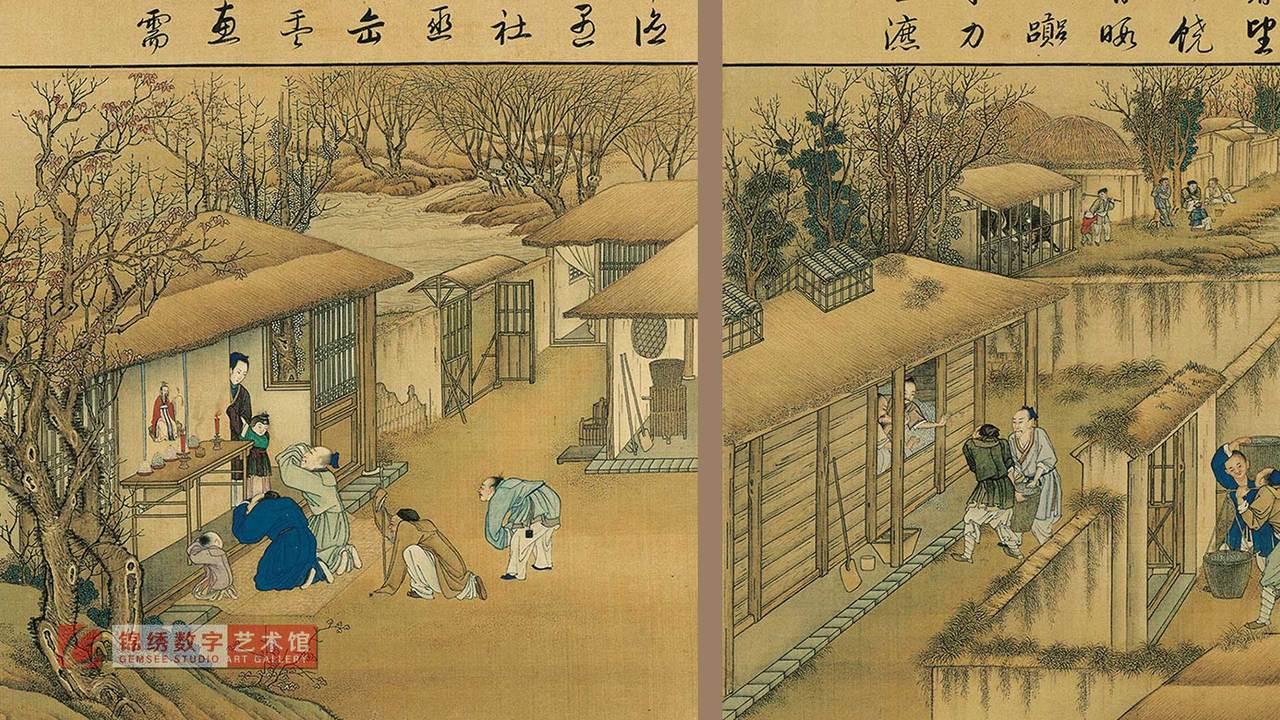 画屏 长卷-雍正耕织图册(之八) 清 宫廷画师