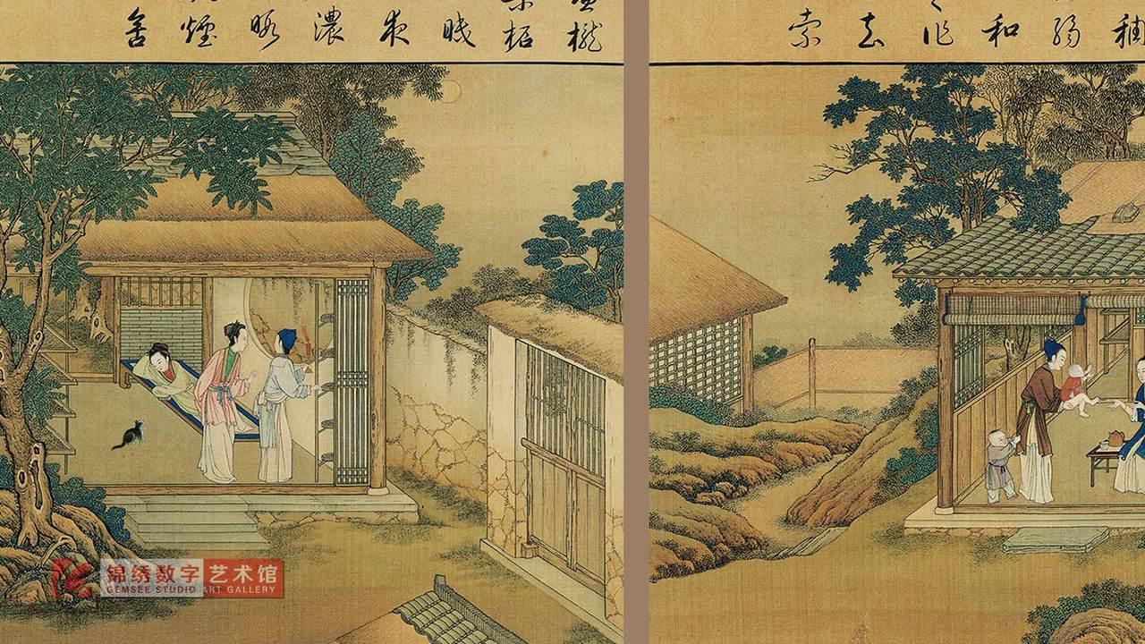 画屏 长卷-雍正耕织图册(之九) 清 宫廷画师