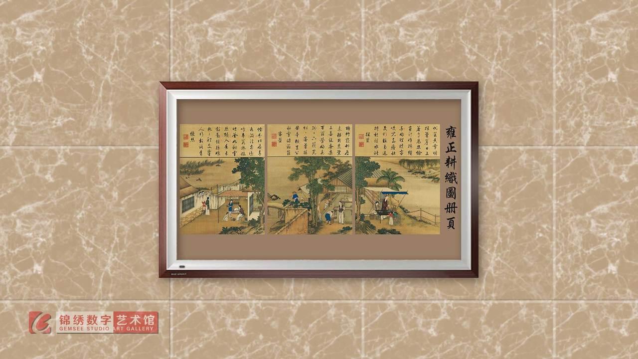 画屏 长卷-雍正耕织图册(之十二) 清 宫廷画师