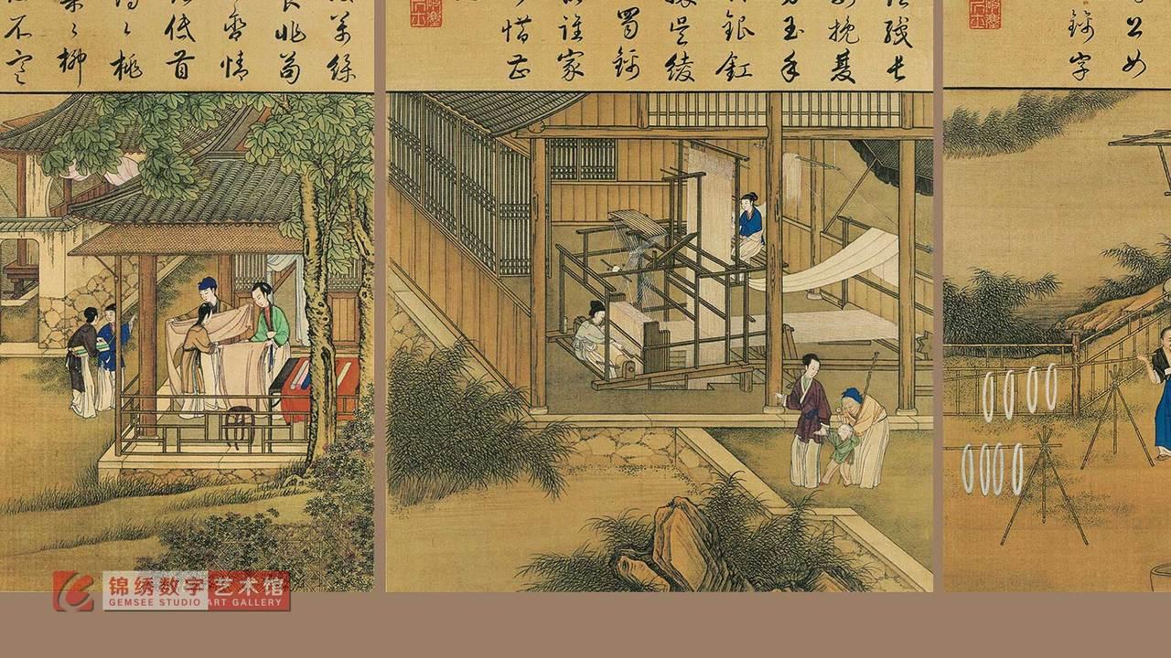 画屏 长卷-雍正耕织图册(之十五) 清 宫廷画师