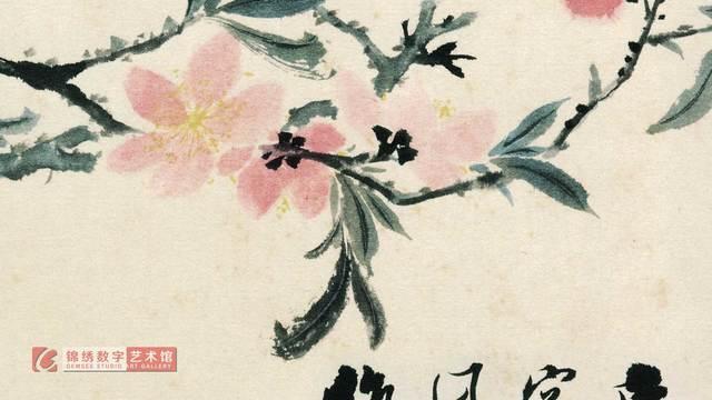 画屏 花卉册-桃花 清 石涛