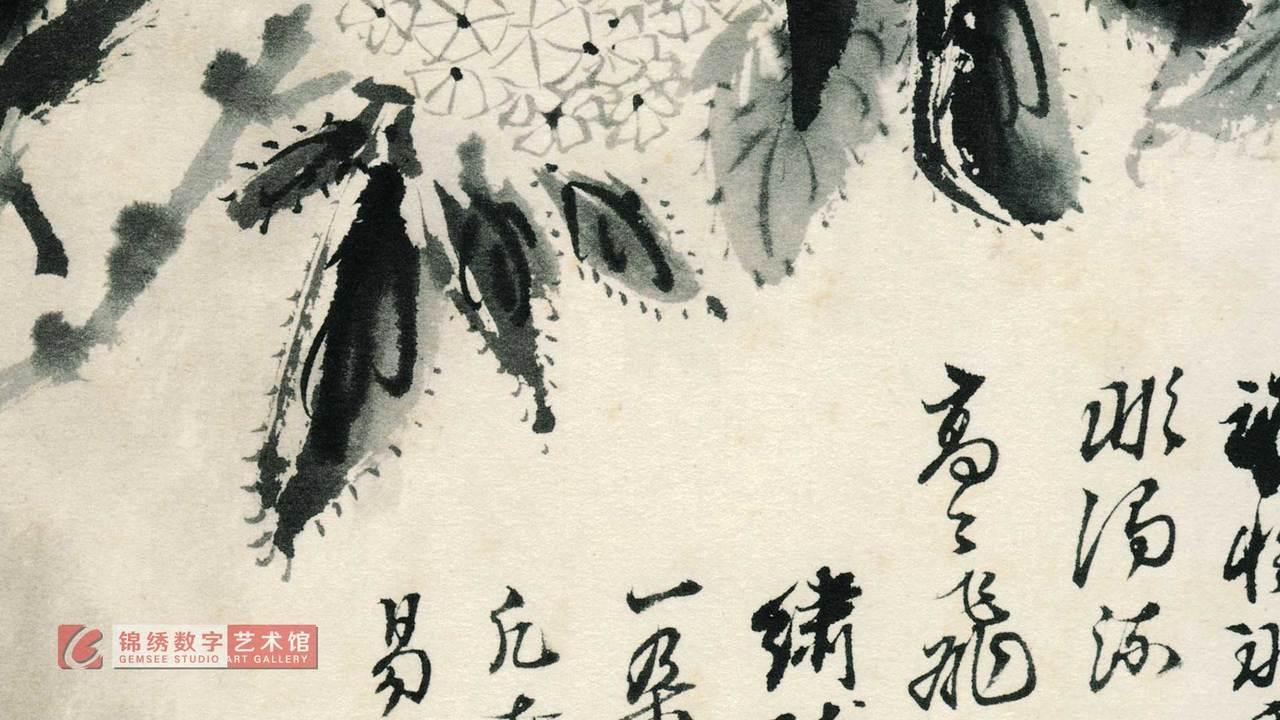 画屏 花卉册-绣球花 清 石涛