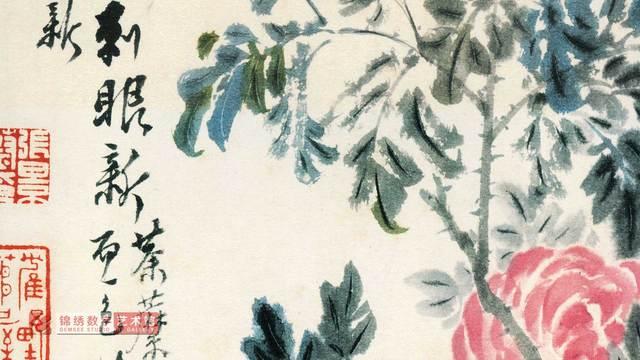 画屏 花卉册-月季 清 石涛