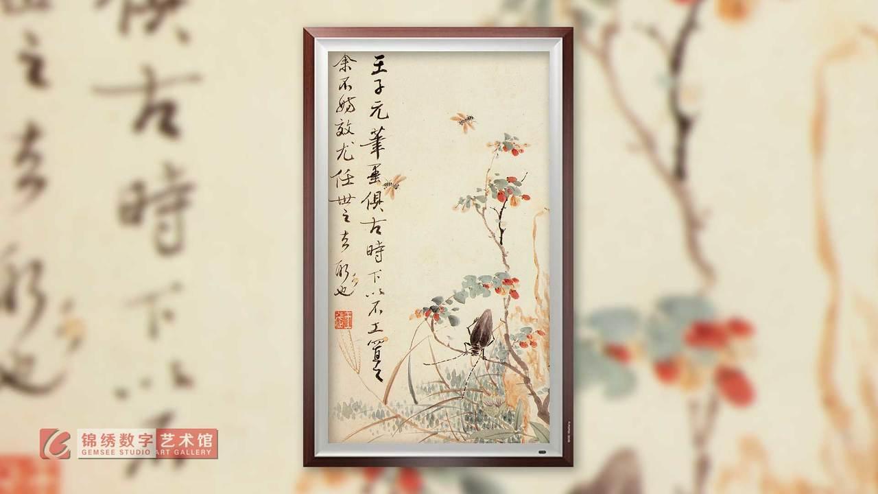 画屏 花卉册-天牛 清 王武