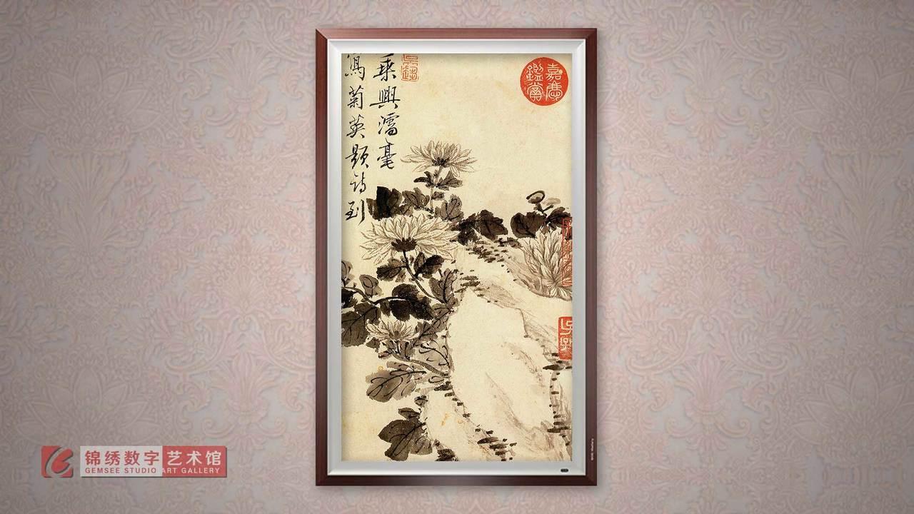 画屏 花卉册-菊花 清 王武
