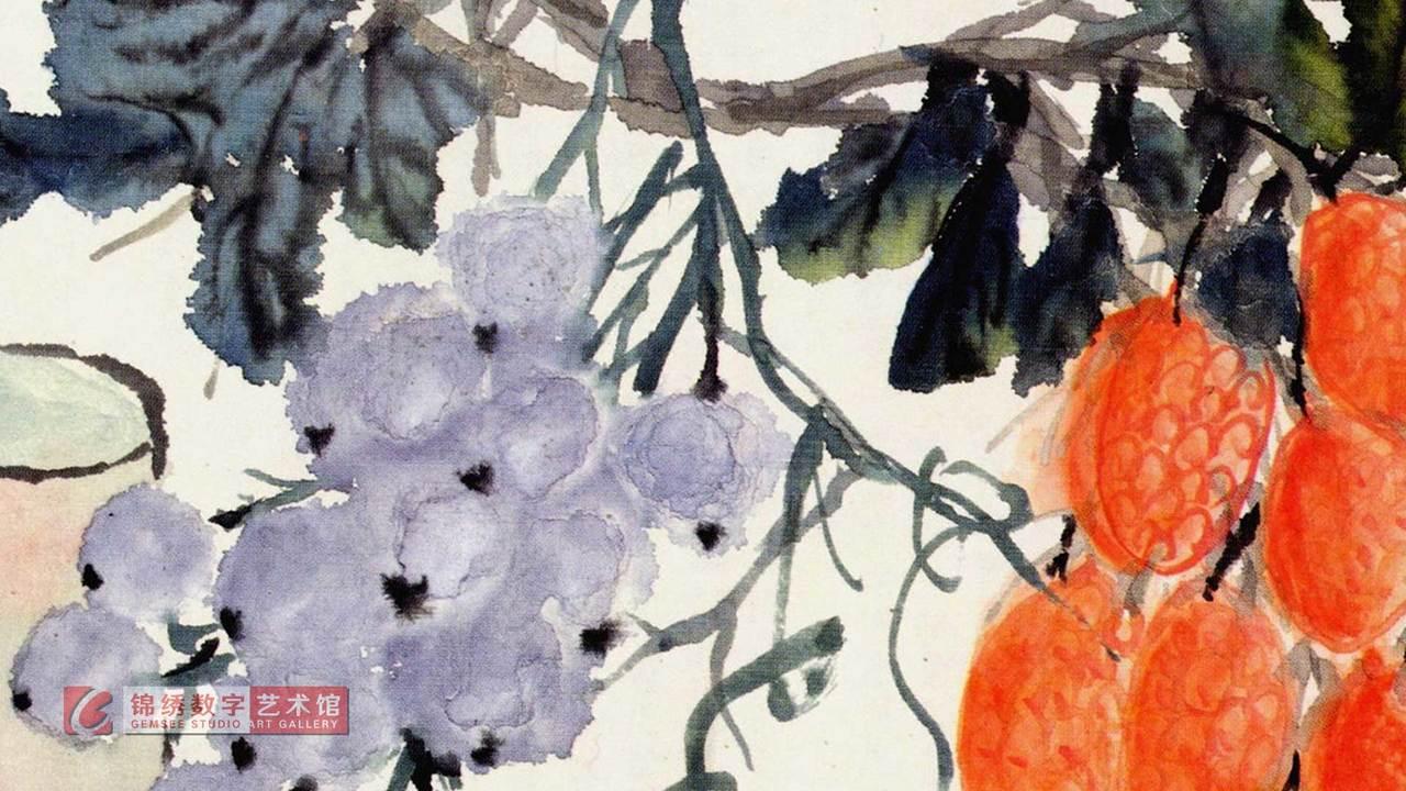 画屏 花卉册之1荔枝葡萄 清 蒲华