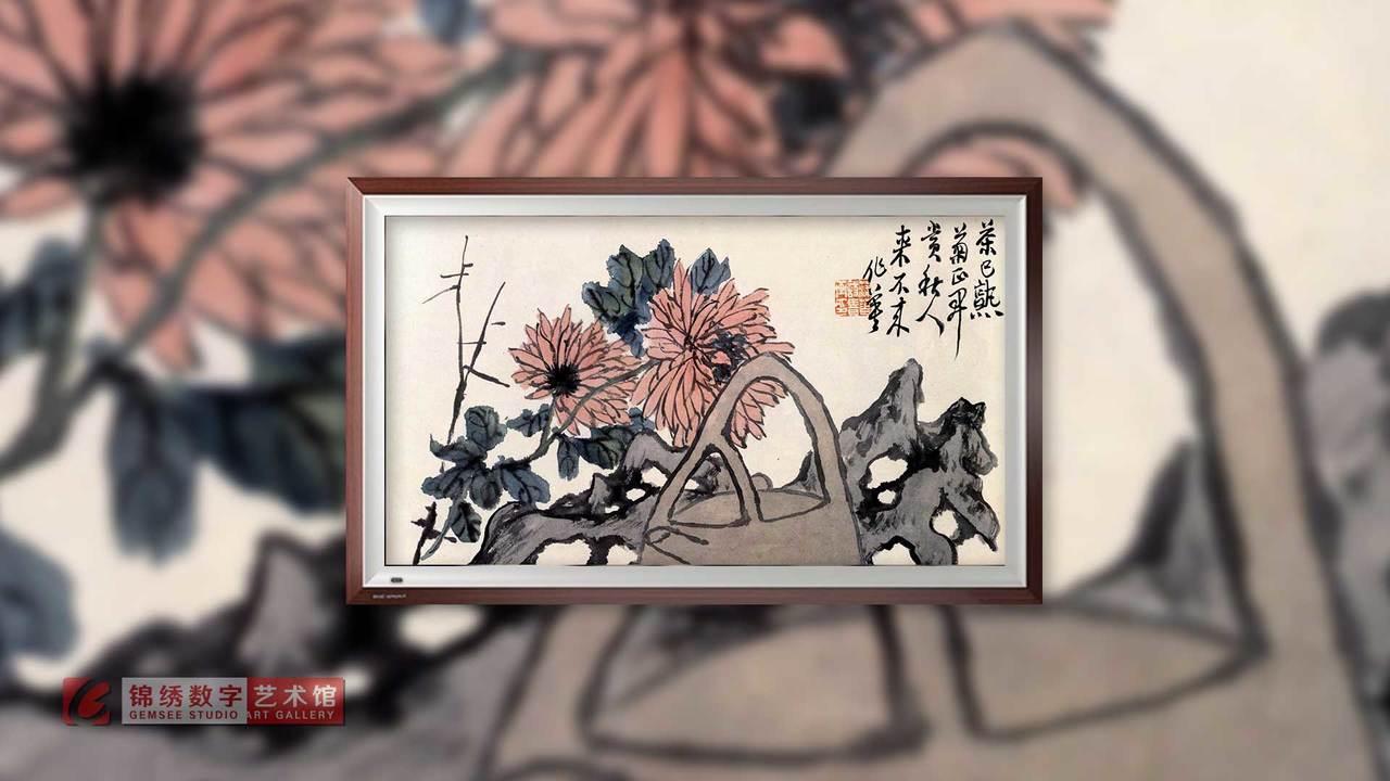 画屏 花卉册之2待客赏秋 清 蒲华