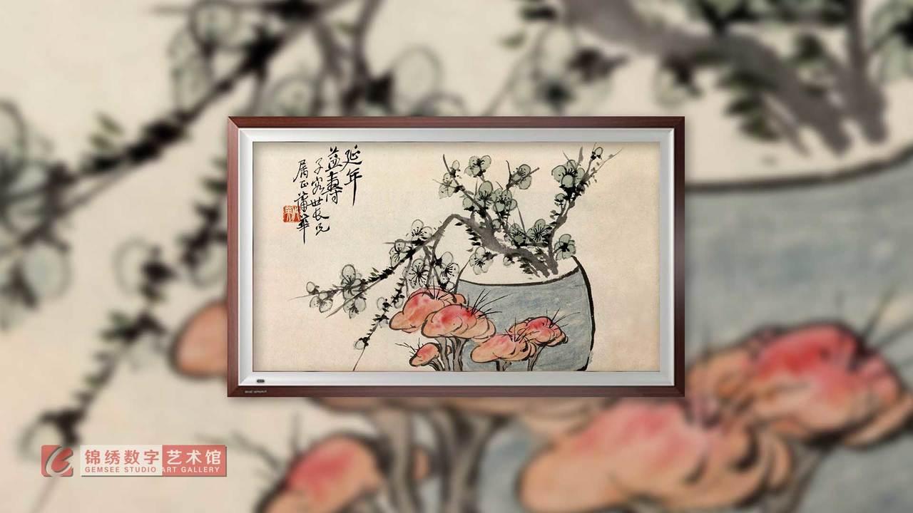 画屏 花卉册之7延年益寿 清 蒲华