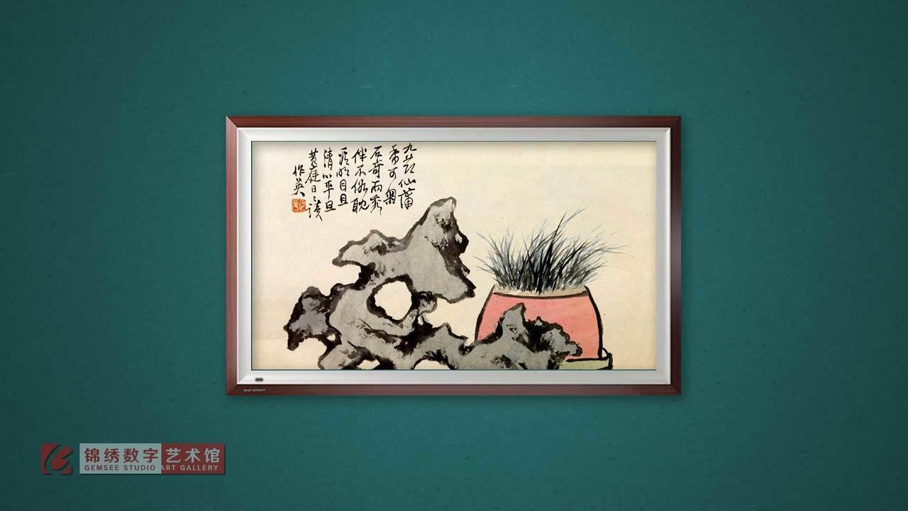 画屏 花卉册之8仙蒲奇石 清 蒲华