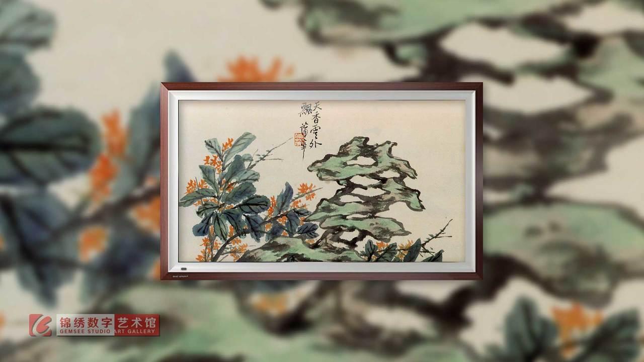 画屏 花卉册之9天香云外飘 清 蒲华