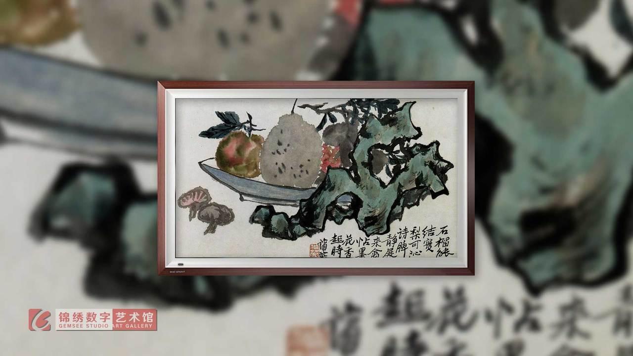 画屏 花卉册之11石榴梨子 清 蒲华
